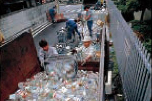 広域リサイクル